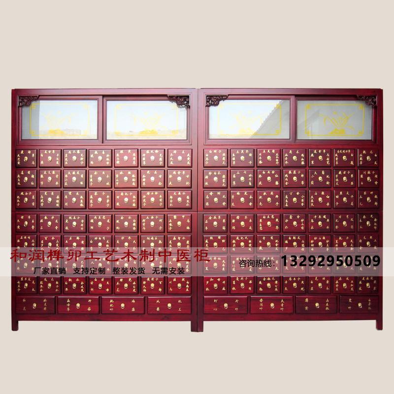 实木中药柜-JZ030横七竖八